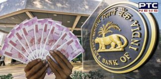 RBI clears Rs 21,658.73 crore CCL for Punjab for Rabi marketing season 2021