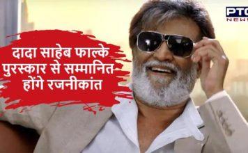 Actor Rajinikanth Latest News