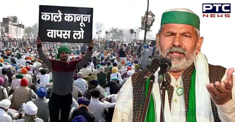 Farmers ready to talk if government invites: Rakesh Tikait