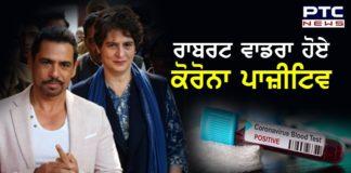 Robert Vadra Tests Positive For Covid, Priyanka Gandhi Self-Isolates, Cancels Election Tour