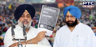 CM should resign for compromising interests of the State by being hand in glove with the BJP : Sukhbir Singh Badal
