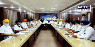 Approval of important decisions in the meeting of the Interim Committee of the SGPC