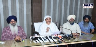 SGPC events on April 29, 30 and May 1 of the 400th birth anniversary Guru Tegh Bahadur Sahib Ji