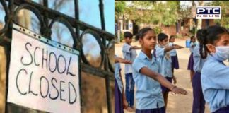 Schools- colleges Closed in these 13 states due to rise in COVID-19 cases