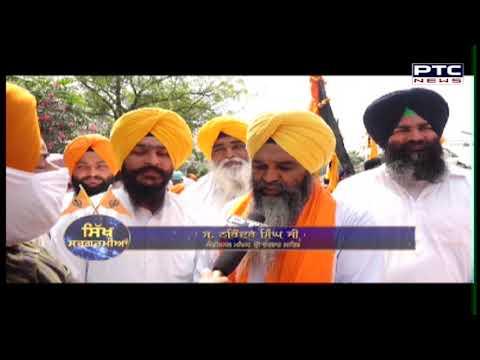 Sikh Sargarmiyaan | Sikh Religious News | Apr 04, 2021