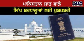 Pakistan issues visas to 1,000 Indian Sikh pilgrims for Baisakhi celebrations