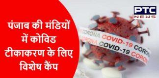 COVID19 Vaccination in India