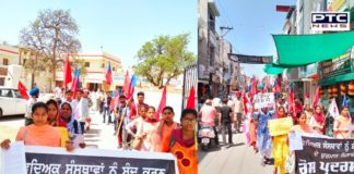Students and teachers' organizations protest against Punjab Government in Sangrur