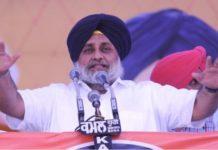 Sukhbir Singh Badal da vdda Aalan , SAD Govt aun te Dalit face howega Deputy CM Punjab