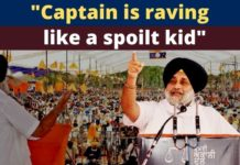 Captain Amarinder Singh ranting in his pleasure dome of leisure and luxury: Sukhbir Singh Badal