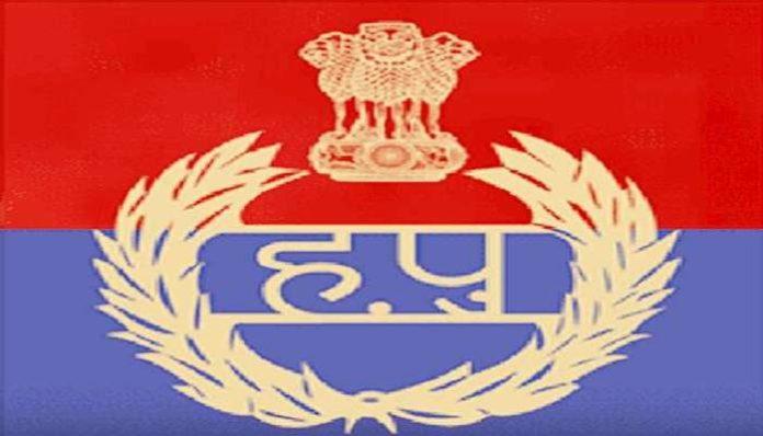 Cyber Fraud Haryana