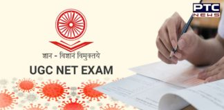 UGC NET exam postponed, new dates to be announced later: NTA