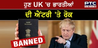 Covid-19: UK to ban travel from India added to coronavirus 'red lis