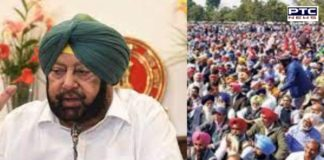 UT-Punjab Employees and Pensioners Front Protest against Punjab Government