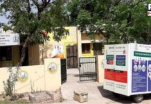 Streamlined Drug Delivery System: An initiative by Punjab Health and Wellness Centre