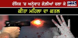 firing in amritsar