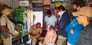 Robbery of Rs 45,000 from Nabha trader