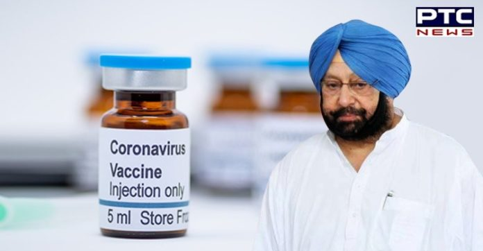 Punjab CM urges Centre to send fresh supplies of COVID-19 vaccine soon