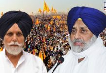 Sukhbir Singh Badal named Janmeja Singh Sekhon as candidate from Zira