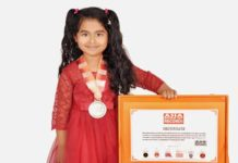 baby kiara create world record