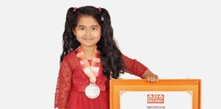 baby kiara create world record