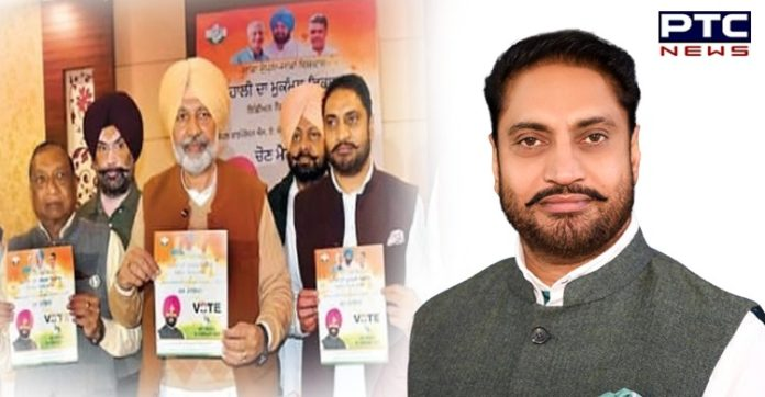 Balbir Sidhu's brother Amarjit Singh Sidhu elected as new Mohali mayor