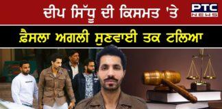 Delhi Police to court