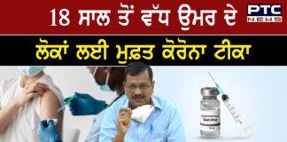 Free Covid-19 vaccine for Delhiites