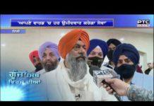 Goonjaan Sikh Virse Diyaan # 384 | GSVD | Apr 25, 2021