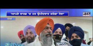 Goonjaan Sikh Virse Diyaan # 384   GSVD   Apr 25, 2021