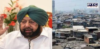 Punjab CM Orders Grant Of Proprietary Rights to another 3245 slum households under Basera