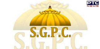 SGPC postpones trials on girls sports academy on April 15 and 16