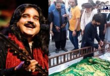 Pakistani Folk singer Arif Lohars wife passes away in Lahore