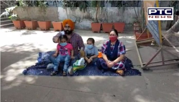 Ludhiana : Police Commissioner office outsider Attempted suicide man with his family