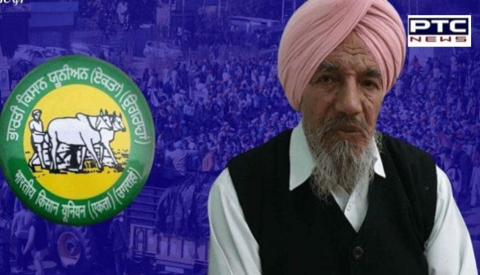BKU Ugrahan Protest against lockdown by Punjab Govt in Punjab on May 8