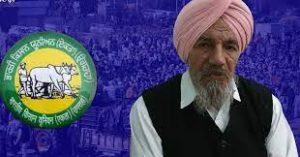 BKU Ugrahan announce day -night morcha against Punjab Govt on May 28, 29, 30 at Patiala