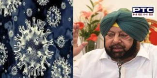 Punjab government led by Captain Amarinder Singh notified Mucormycosis (Black Fungus) as a disease under the Epidemic Diseases Act,