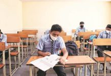 Class 12 Board results 2021: SC asks state education boards to notify evaluation schemes in 10 days