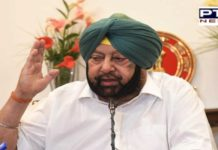 AS VACCINE SHORTAGE SCUTTLES 18-44 VACCINATION IN GOVT HOSPITALS, PUNJAB CM ASKS HEALTH DEPT TO EXPLORE ALL OPTIONS