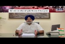 Sukhbir Singh Badal's advice to the Chief Minister Capt
