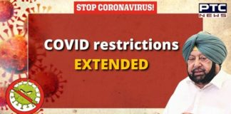 Punjab CM extends coronavirus restrictions, limit on passengers in pvt vehicles removed