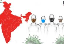 Coronavirus: India new Covid-19 cases fall below 3 lakh