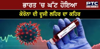 Coronavirus India updates : India 3.26 lakh new cases , 3890 deaths in last 24 hrs