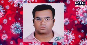Front line warrior Senior Resident Dr. Rajan dies due to Coronavirus in Patiala
