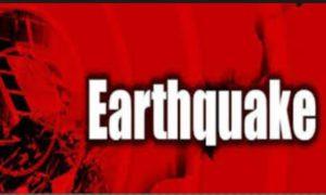 Earthquake of Magnitude 5.3 Strikes East of Pokhara in Nepal