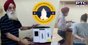 Sat Sri Akaal Charitable Trust Free oxygen Langar Sewa in Mumbai