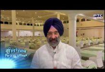 Goonjaan Sikh Virse Diyaan # 385 | GSVD | May 02, 2021