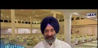 Goonjaan Sikh Virse Diyaan # 385   GSVD   May 02, 2021