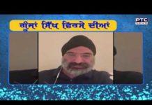 Goonjaan Sikh Virse Diyaan # 388 | GSVD | May 23, 2021
