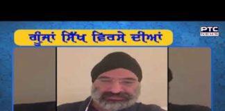 Goonjaan Sikh Virse Diyaan # 388   GSVD   May 23, 2021